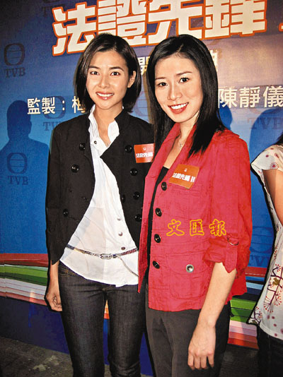 Charmaine Sheh - Images Actress
