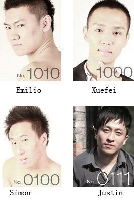 中国将举行首次同性恋选美图片