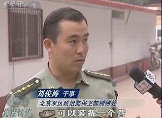 调查曝卖淫女穿07式军服陪客图片