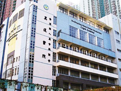 http://image.wenweipo.com/2010/11/19/hk1119d2.jpg