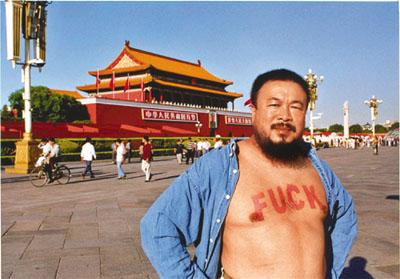 爱艾未未- Love Ai Weiwei: 香港...