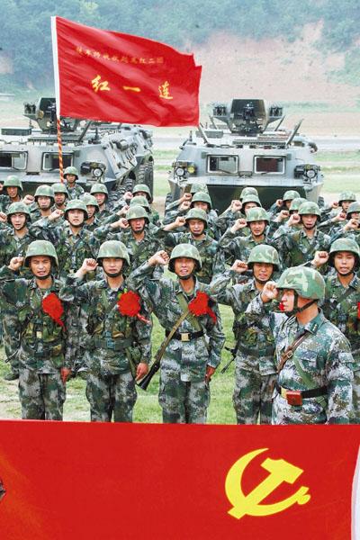 艰苦奋斗 中国军队传家宝