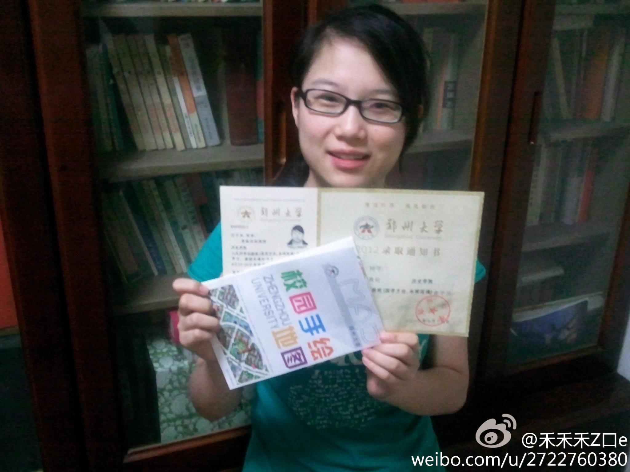 河南高校人性化录取通知书附送卡通手绘地图