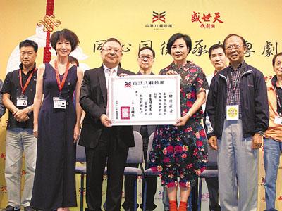 捐300萬支持八和會館 李居明獲委任為榮譽顧問 - 幸福多成 - 多成義工的博客