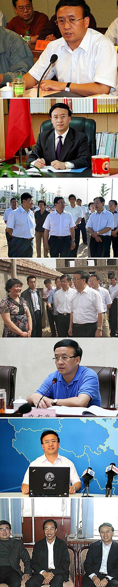 http://image.wenweipo.com/2012/12/05/20121205wxh0003.jpg