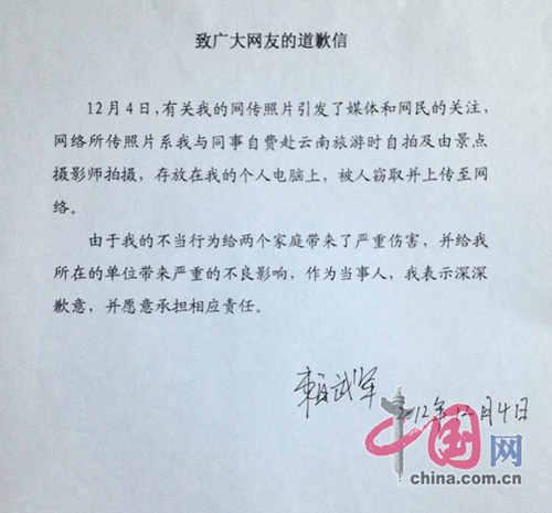 http://image.wenweipo.com/2012/12/05/20121205wxh0010.jpg