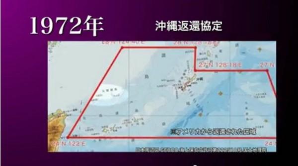 日本對釣魚島發動軟性進攻