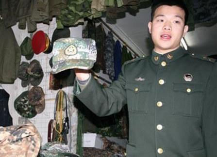 解放军大批现役07式军服遭贩卖图片