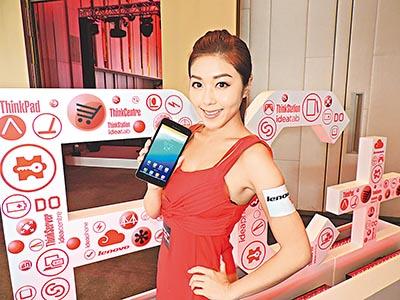 ■聯想產品發布會,模特兒展示最新手機。 陳遠威   攝