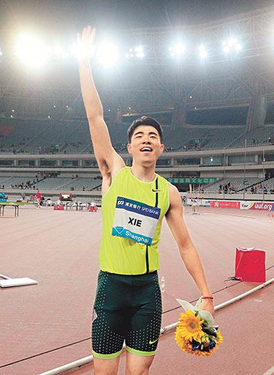 鑽石聯賽上海站中國小將1金2銅謝...