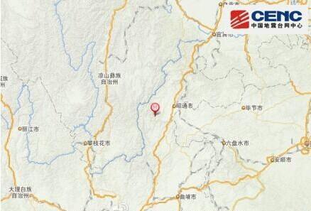 云南鲁甸震区通信目前已基本恢复图片