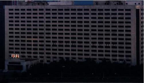 朝鮮出現社會主義貴族 住豪宅穿名牌服裝