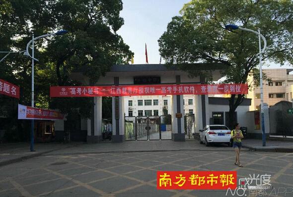 海军招待所附近的高考考点洪都中学.-【打印】 香港文汇报