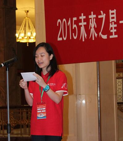Image result for 國情。香港。未來
