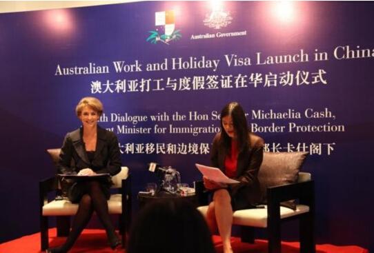 澳大利亞對華打工與度假簽證新政出爐