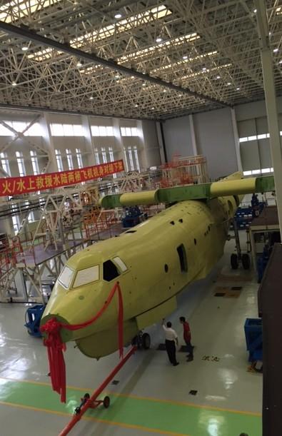 全球最大水陆两栖飞机AG600全面总装