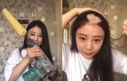 遊園地で髪が巻き込まれ少女の頭皮が全部剥がれピスタチオみたいになる。画像有 [無断転載禁止]©2ch.net [604457343]YouTube動画>1本 ->画像>38枚