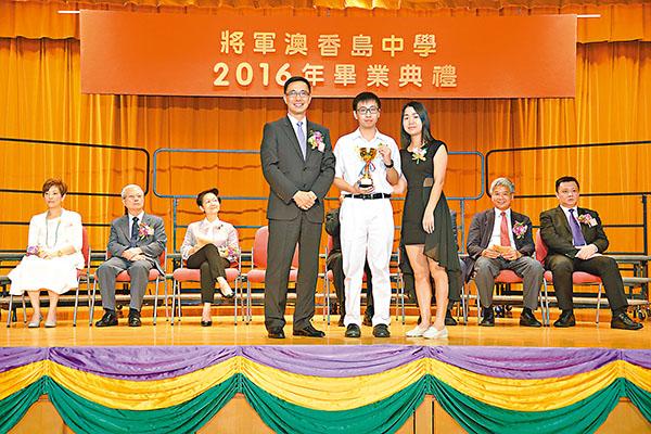 ■將軍澳香島日前舉行畢業禮,由教育局副局長楊潤雄(左)主禮及頒獎。學校供圖