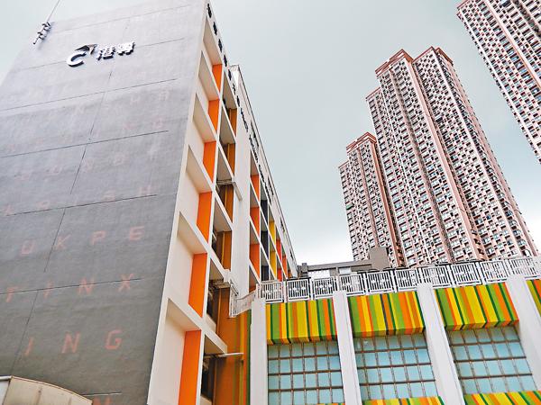 ■香港專業進修學院