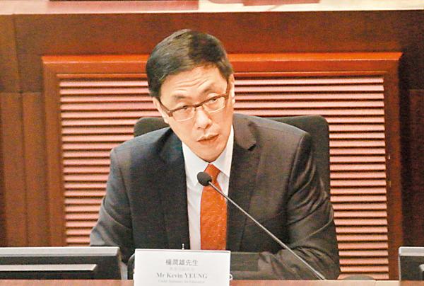■教育局副局長楊潤雄曾指現時社會普遍支持群育學校。 資料圖片