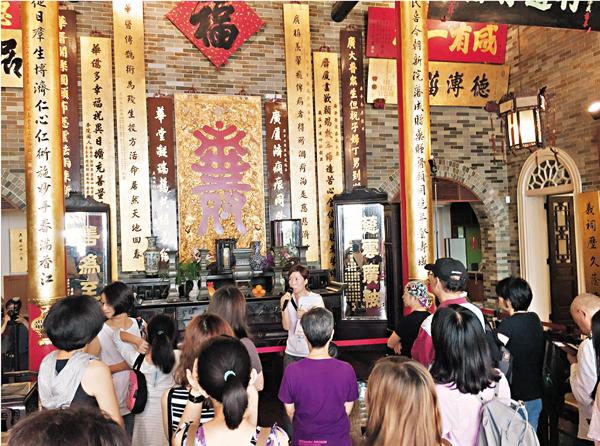 ■東華三院文物館昨日舉辦導賞活動。陳敏婷  攝