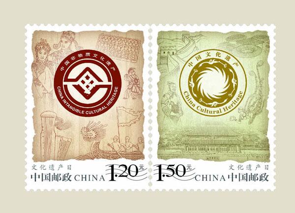 中國郵政定於2016年6月11日發行《文化遺產日》紀念郵票 本報山東傳真。