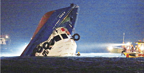 ■港燈旗下「南丫四號」被撞後迅即下沉。 資料圖片