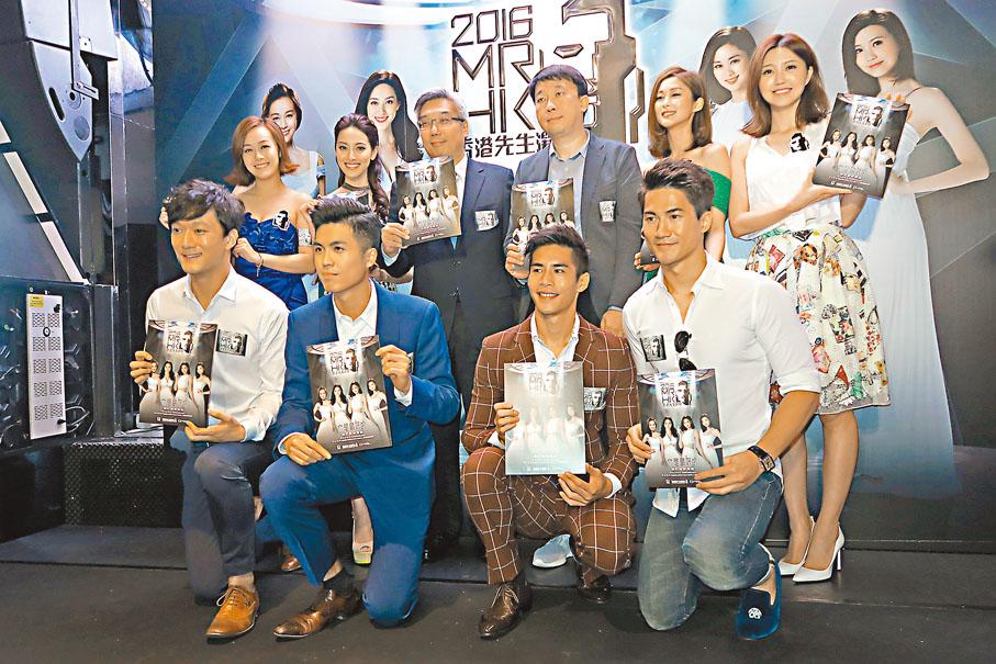 ■《2016香港先生選舉》記者會昨日舉行。