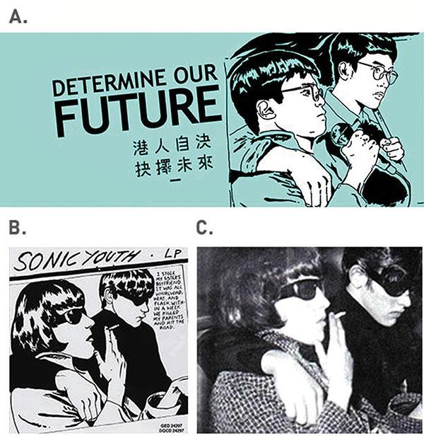 ■「中箭」專頁照片與「Sonic Youth」專輯封面比較。網上圖片