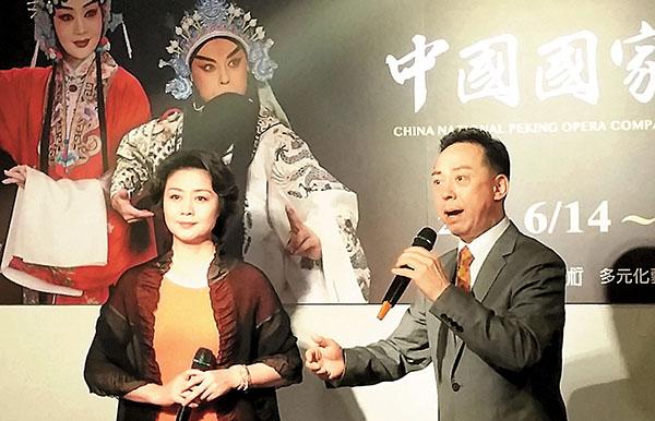 京剧名家于魁智李胜素登 台