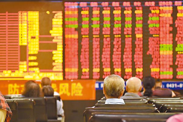 ■A股第三度被拒「入摩」。 新華社