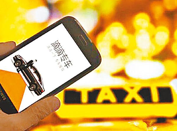 ■深圳相關部門點名整改網約車平台。 資料圖片