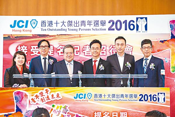 ■今屆傑青選舉以「人生馬拉松」為題。 資料圖片