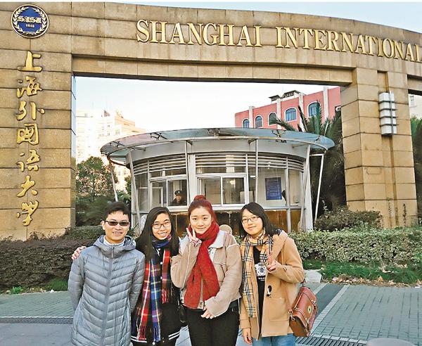 ■張偉怡(左二)與同屬應用翻譯高級文憑課程的同學到上海外國語大學交流。筆者供圖
