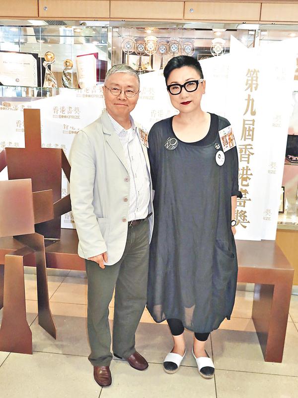 ■阮兆輝(左)預定下月推出自傳。