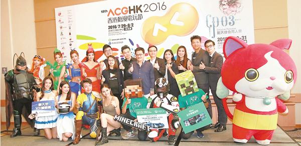 ■第十八屆香港動漫電玩節將於7月29日起至8月2日,一連5天於會展舉行。彭子文  攝