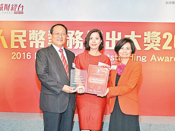 ■中銀香港網絡金融中心電子銀行處主管程慧心(中)代表領獎