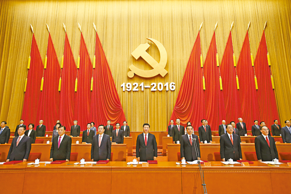 ■慶祝中國共產黨成立95周年大會昨日在北京隆重舉行。習近平、李克強、張德江、俞正聲、劉雲山、王岐山、張高麗等出席大會。 新華社
