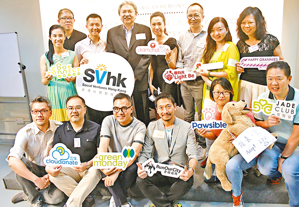 ■財爺見證SVhk社創中心開幕。