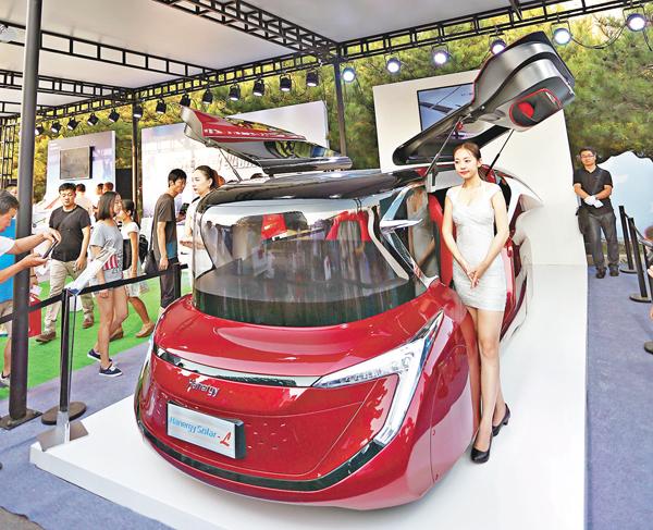 汉能推全太阳能动力汽车高清图片