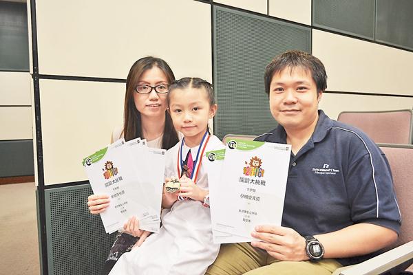 ■小二學生甄愷晴,在過去的學年閱讀了446本書,父母均鼓勵她繼續參加「閱讀大挑戰」計劃。 記者吳希雯  攝