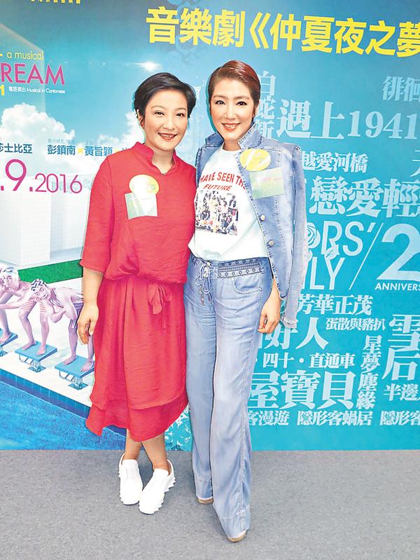 ■劉雅麗(左)跟關寶慧常被人認錯為對方。