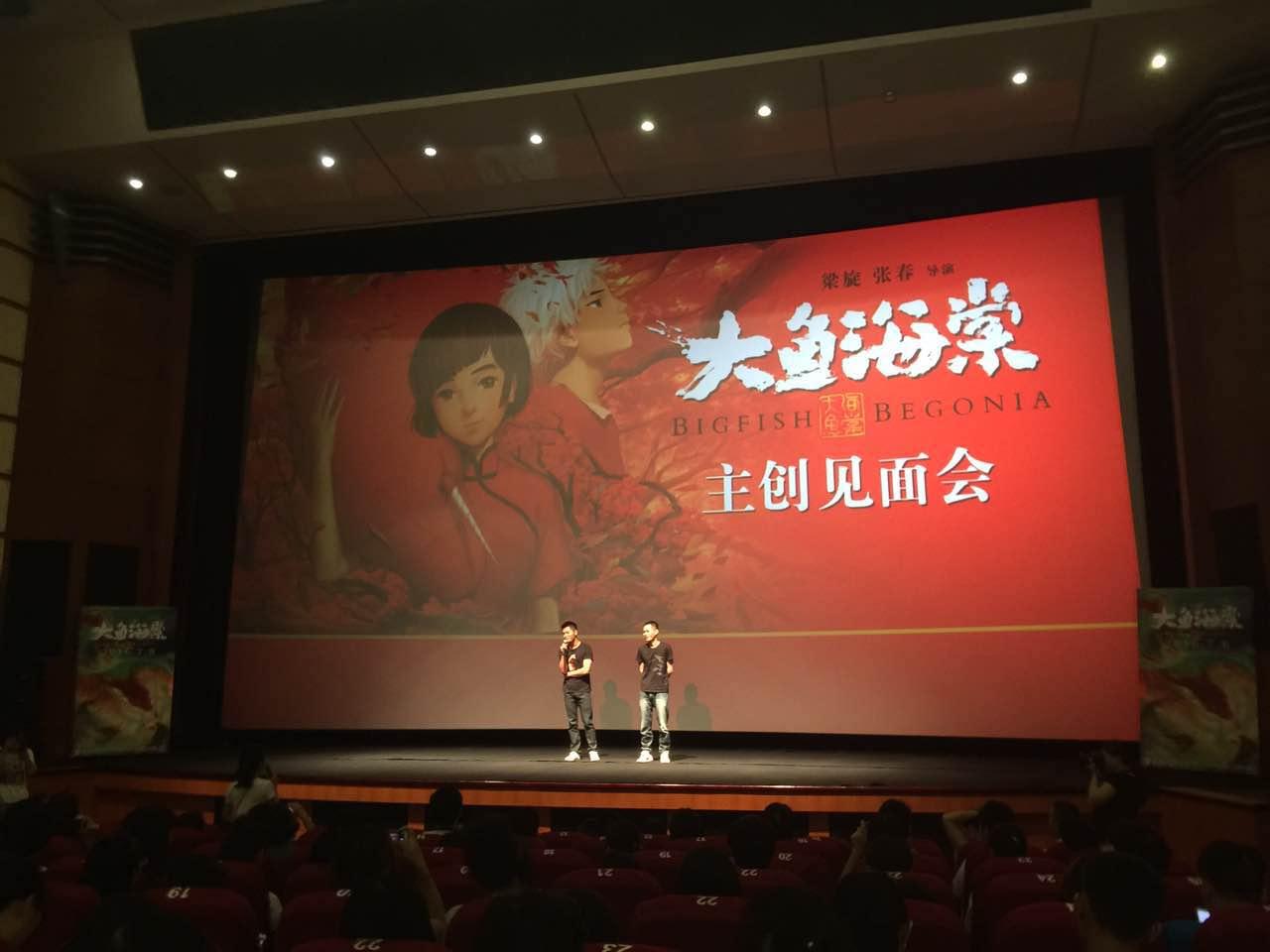 導演在深圳戲院與觀眾交流。李望賢 攝