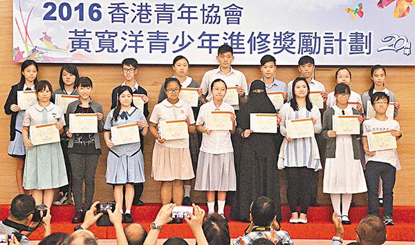 ■出席頒獎禮的獲獎年輕人合影。 記者陳文華  攝