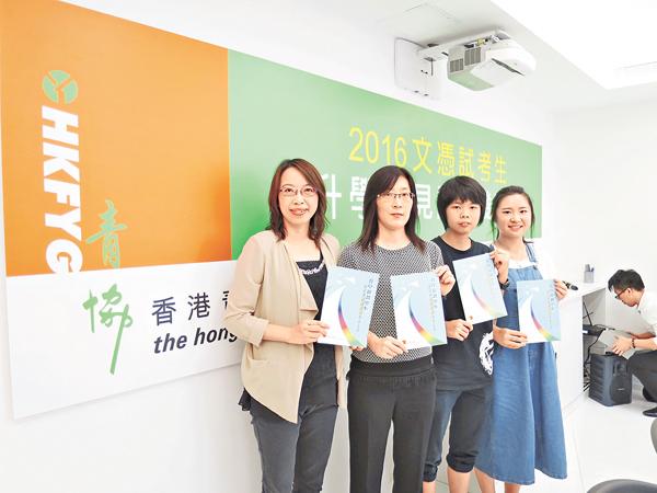 ■左起:吳錦娟、徐小曼與應屆考生梁同學及張同學合照。 青協圖片