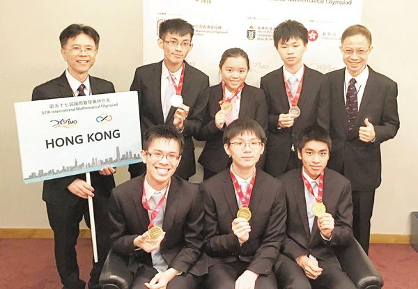 ■香港隊在國際數學奧林匹克競賽奪3金2銀1銅。科大供圖