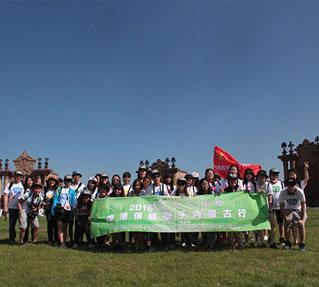 港學子到訪內蒙古敕勒川 感受蒙元文化