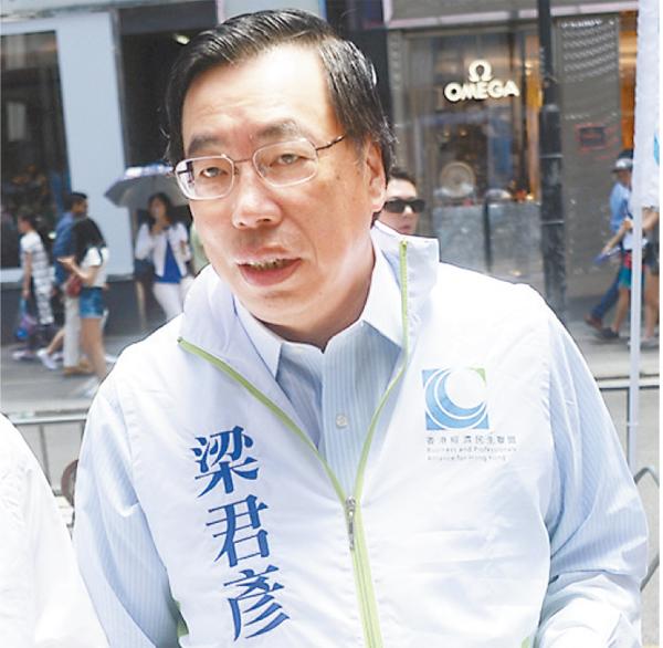 ■梁君彥參選工業界爭取連任。