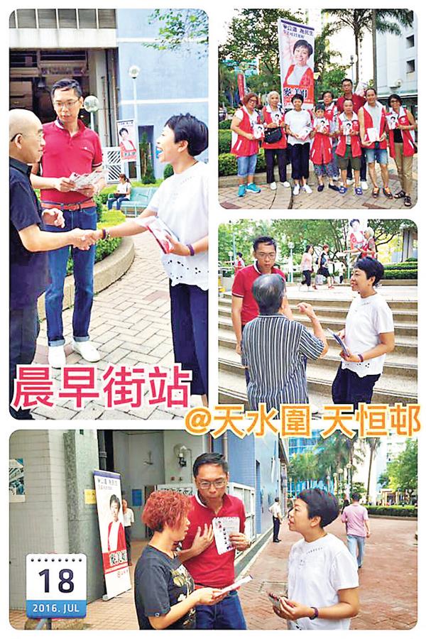 ■麥美娟陸頌雄昨日到天��h與街坊見面交流爭支持。 網上圖片