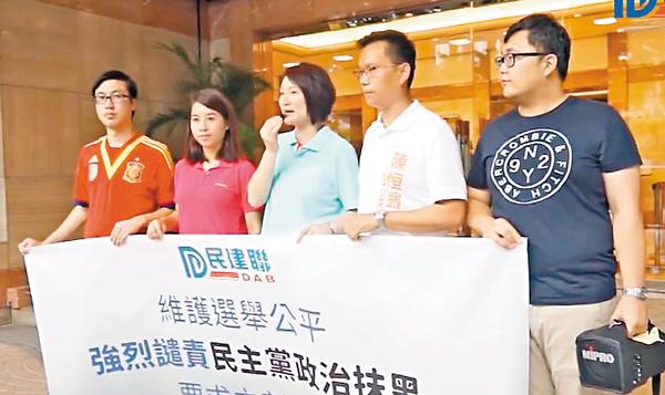 ■李慧�k、陳�絔g及郭芙蓉等昨到選管會,要求立刻徹查及嚴肅跟進事件。視頻截圖